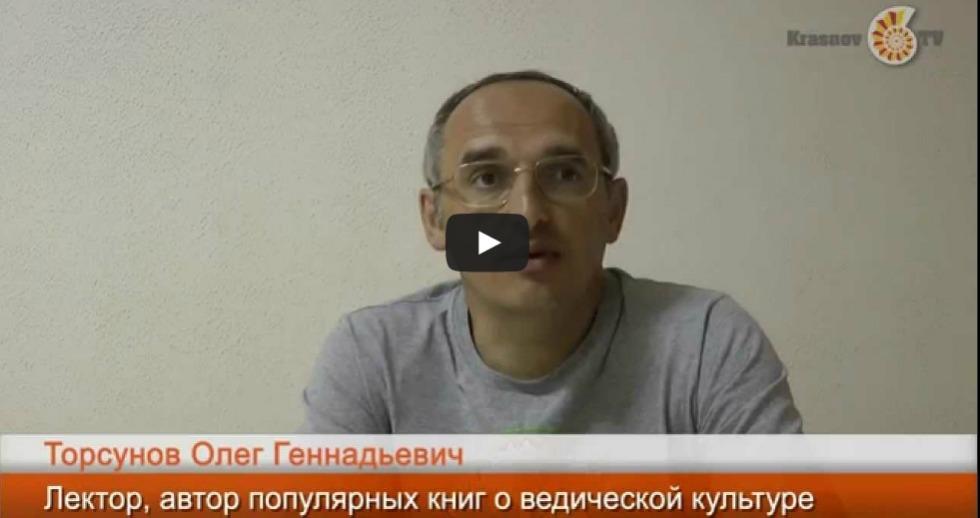 100% способ стать счастливым от Олега Торсунова