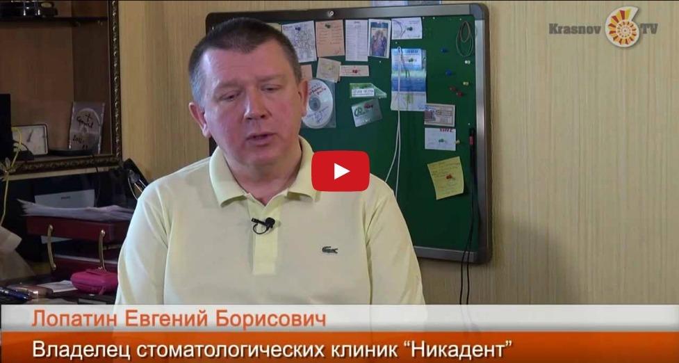 Секреты успеха от православного бизнесмена Лопатина Евгения