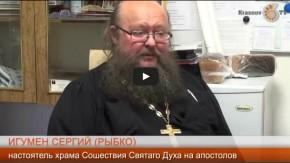 krasnov.tv_.chto-nuzhno-cheloveku-dlya-schastya-otec-sergij-rybko