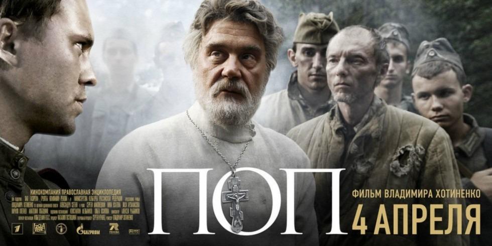 Православные фильмы Христианские. Художественные. Смотреть ...