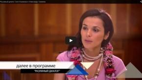 krasnov.tv_.razumnyj-dialog-xakimov