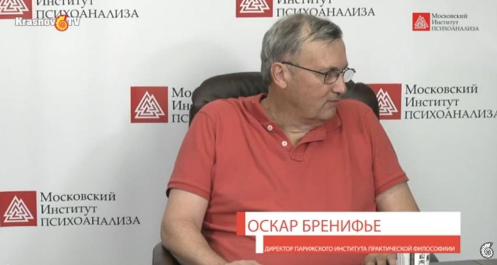 Оскар Бренифье. Интервью