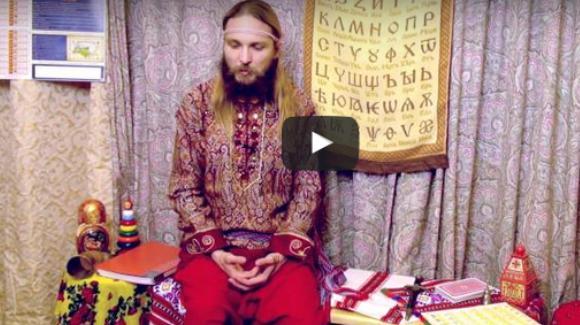 Миссия славянских народов.  Георгий Левшунов