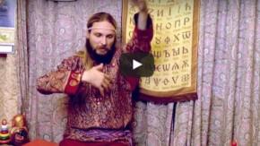 krasnov.tv/bukvica-init-carevich/