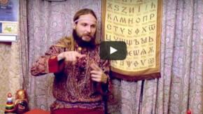 krasnov.tv/bukvica-izhi-carevich/
