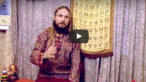 krasnov.tv/bukvica-izhei-carevich